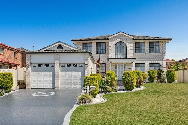 Picture of 27 Perisher Street, HORNINGSEA PARK NSW 2171