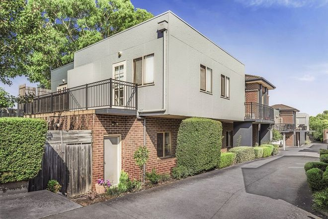 Picture of 5/23 McEwan Road, HEIDELBERG HEIGHTS VIC 3081