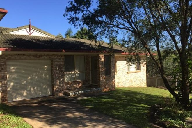Picture of 2/4 Emma Way, GOONELLABAH NSW 2480