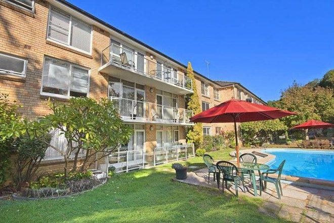 Picture of 3/20 Warwick Avenue, CAMMERAY NSW 2062