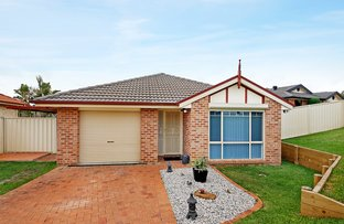 Picture of 5 Mallee Close, Narellan Vale NSW 2567