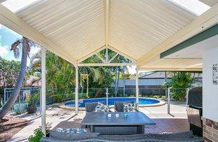 Picture of 81 Lambor Drive, Mudgeeraba QLD 4213