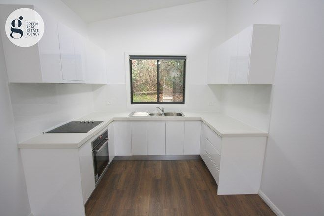 Picture of 116A Chatham Rd, WEST RYDE NSW 2114