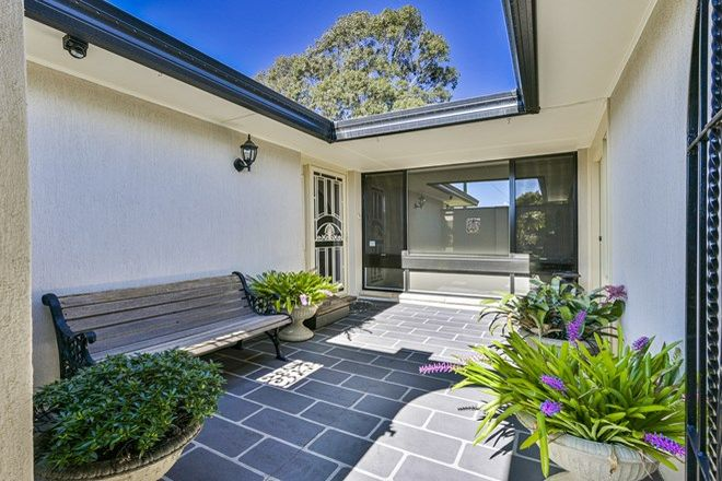 Picture of 23 Wentworth Drive, CAMDEN SOUTH NSW 2570