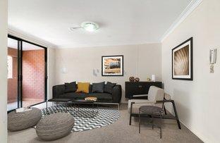 Picture of 224/1 Georgina Street, Newtown NSW 2042