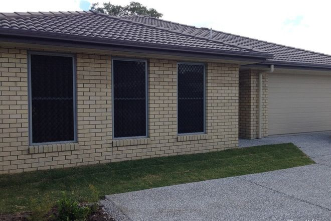 Picture of 1/91A Lynfield Drive, CABOOLTURE QLD 4510