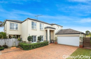 Picture of 38 Jupiter Road, Kellyville NSW 2155