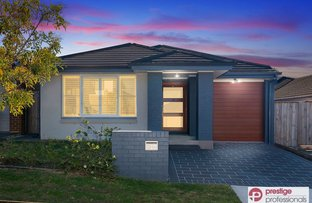 Picture of 20 Hoy Street, Moorebank NSW 2170