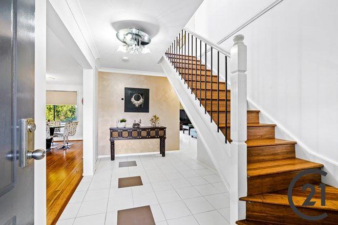 Picture of 16 Morinda Grove, ACACIA GARDENS NSW 2763