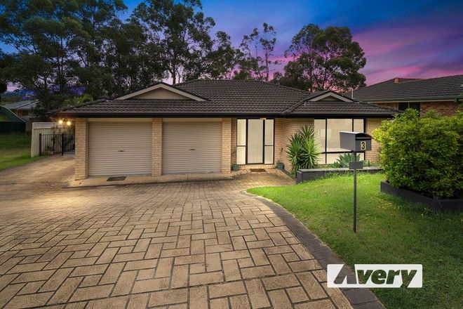 Picture of 3 Peppertree Circuit, TORONTO NSW 2283