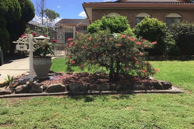 Picture of 34 Arundel Park Drive, ST CLAIR NSW 2759