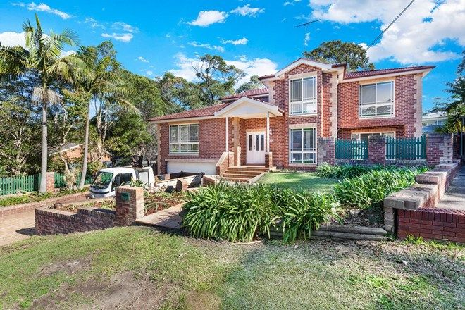 Picture of 1/17 Little Turriell Bay Road, LILLI PILLI NSW 2229