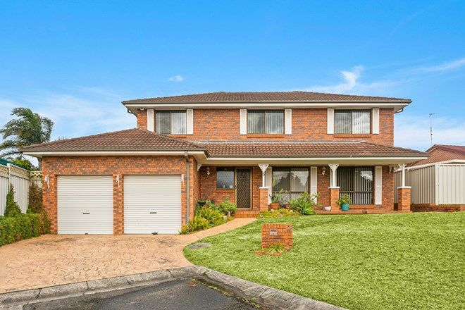 Picture of 5 Sirius Court, ALBION PARK NSW 2527