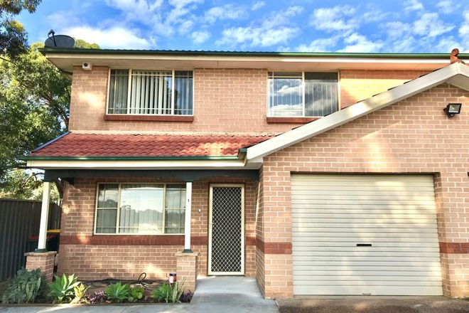 Picture of 1/29 Pharlap Close, CASULA NSW 2170
