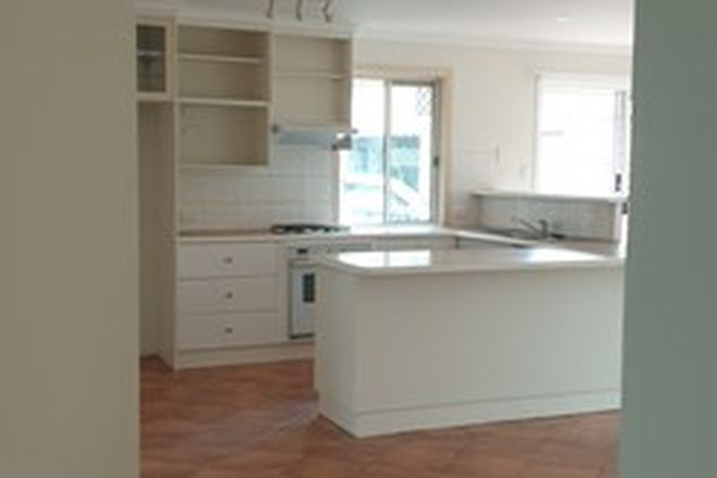 Picture of 6 Solander Court, BARGARA QLD 4670