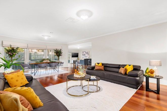 Picture of 19 Bloomfield Drive, SOUTH MORANG VIC 3752