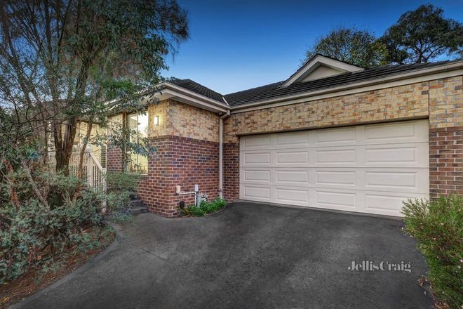 Picture of 3/8 Railway Road, BRIAR HILL VIC 3088
