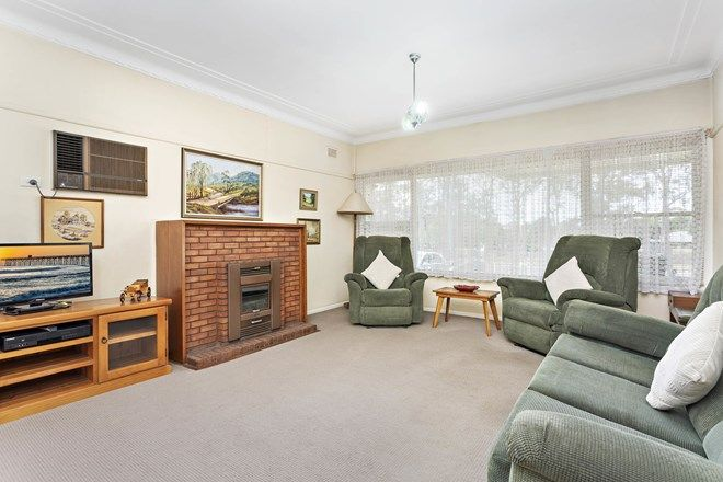 Picture of 58 Cahors Road, PADSTOW NSW 2211