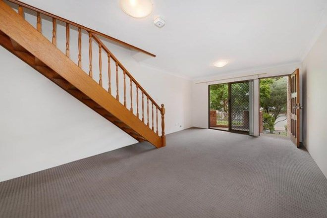 Picture of 7/1A Anzac Parade, KENSINGTON NSW 2033