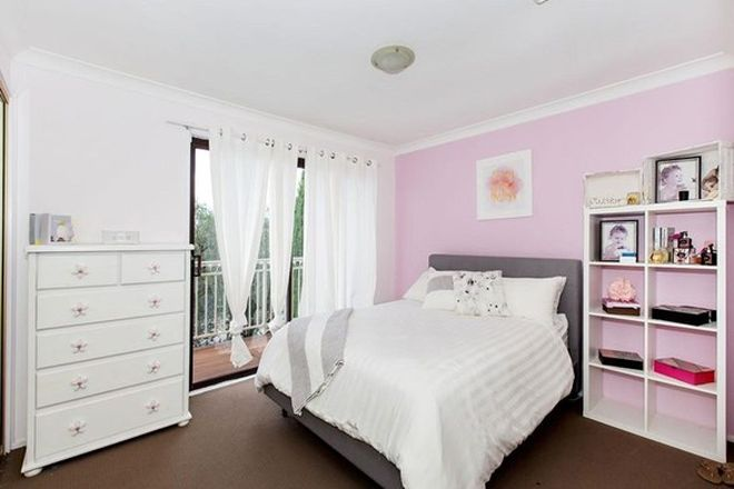 Picture of 2 Brisbane Street, ILLAWONG NSW 2234