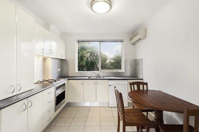 Picture of 2/167 Atherton Road, OAKLEIGH VIC 3166