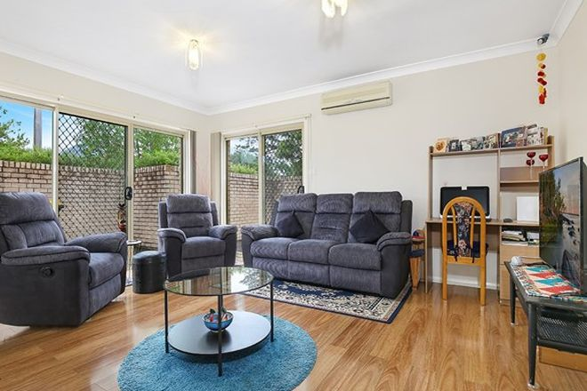 Picture of 1/1 Jenkins Street, UNANDERRA NSW 2526