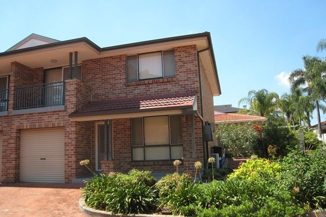 Picture of 1/193a Epsom Road, CHIPPING NORTON NSW 2170