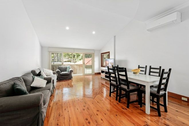 Picture of 16a Carrington Street, NORTH STRATHFIELD NSW 2137