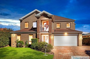 Picture of 15 Mundurra Place, Kellyville NSW 2155