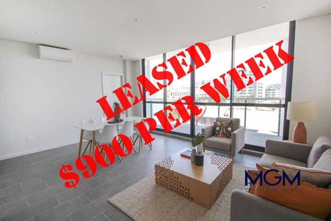 Picture of 404/581 Gardeners Road, MASCOT NSW 2020