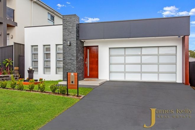 Picture of 21 Cinch St, BOX HILL NSW 2765