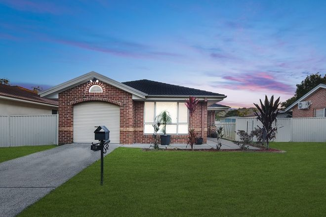 Picture of 29 Bruce King Drive, BOAMBEE EAST NSW 2452