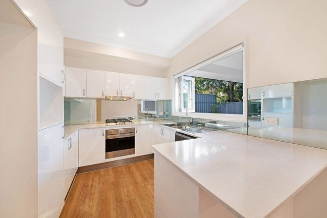 Picture of 2./28. Webb Road, BOOKER BAY NSW 2257