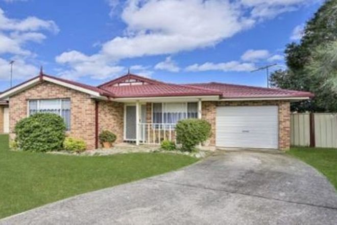 Picture of 27 Eliza Way, LEUMEAH NSW 2560