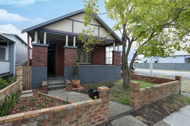 Picture of 33 George Street, MAYFIELD EAST NSW 2304