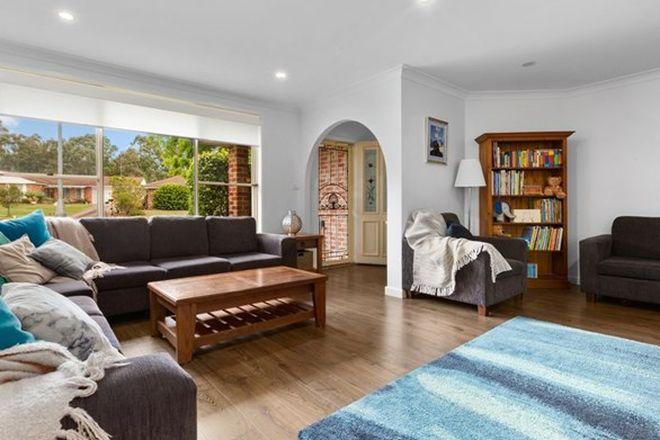 Picture of 16 Benares Crescent, ACACIA GARDENS NSW 2763