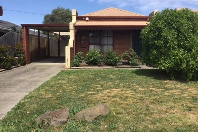 Picture of 57A Medway Road, CRAIGIEBURN VIC 3064
