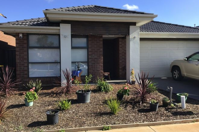 Picture of 12 Haven Way, ROCKBANK VIC 3335
