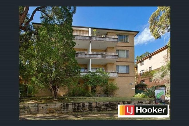 Picture of 1/50 St Georges Pde, HURSTVILLE NSW 2220