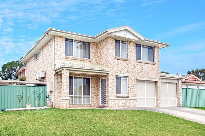 Picture of 25 Muru Drive, GLENMORE PARK NSW 2745