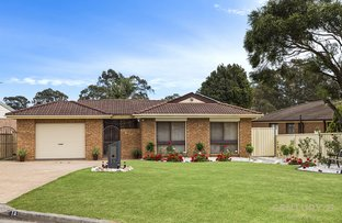 Picture of 1A Brennan Pl, Minto NSW 2566