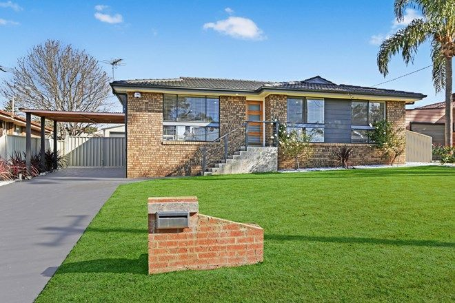 Picture of 13 Eastlewood Street, NARELLAN NSW 2567