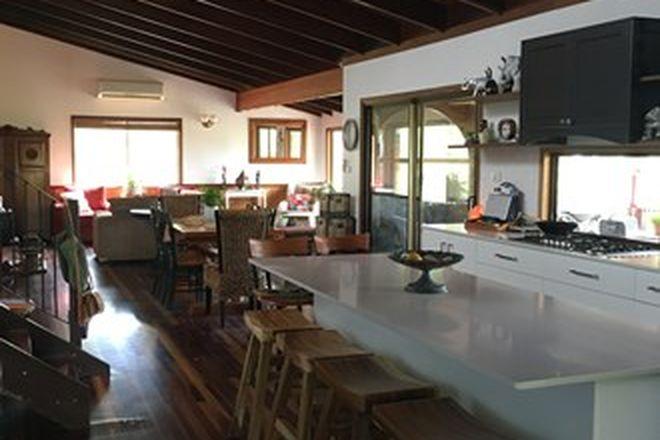 Picture of 2353 Emu Park Road, COOWONGA QLD 4702