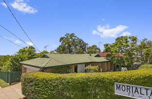 5 Cresthaven Drive, Mansfield QLD 4122