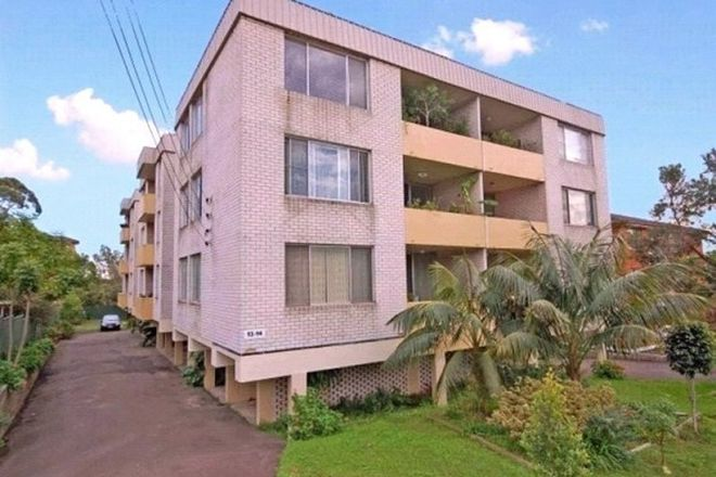 Picture of 21/13-14 Bank Street, MEADOWBANK NSW 2114