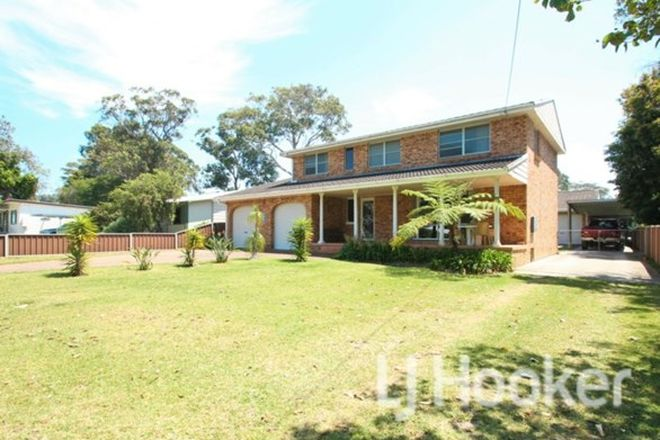 Picture of 19 Second Avenue, EROWAL BAY NSW 2540