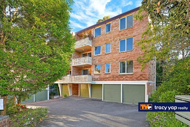 Picture of 9 Peach Tree Road, MACQUARIE PARK NSW 2113