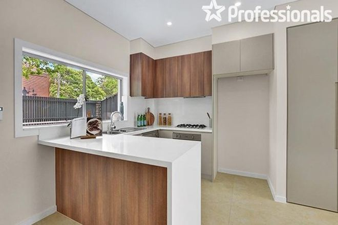 Picture of 4/543 Chapel Road, BANKSTOWN NSW 2200