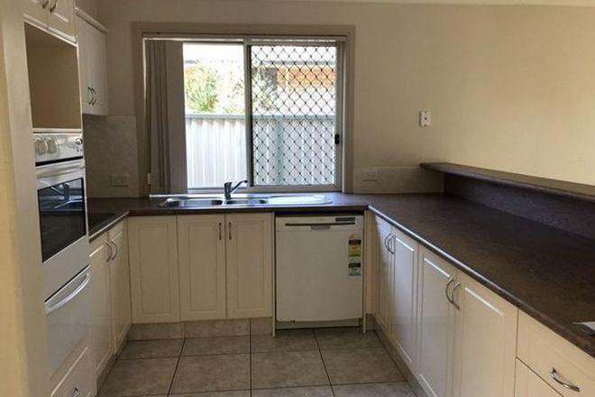Picture of 2/40 Nobby Parade, MIAMI QLD 4220