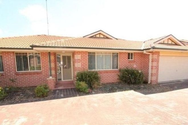 Picture of 6/622 George Street, SOUTH WINDSOR NSW 2756